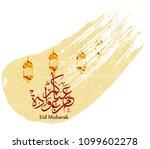 illustration of eid mubarak and ... | Shutterstock .eps vector #1099602278