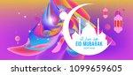 eid mubarak greeting card... | Shutterstock .eps vector #1099659605
