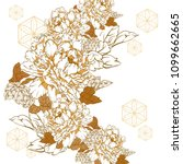 chinese floral pattern vector.... | Shutterstock .eps vector #1099662665