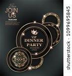 dinner party elegant invitation ... | Shutterstock .eps vector #1099695845