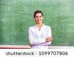 confident happy female teacher... | Shutterstock . vector #1099707806