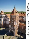 Small photo of Castle in town Mir, Belarus, quad copter view.