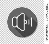 volume medium icon. flat icon ...
