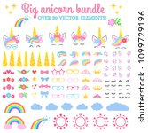 vector collection   big unicorn ... | Shutterstock .eps vector #1099729196