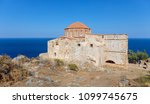the 12th century byzantine... | Shutterstock . vector #1099745675