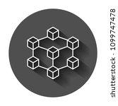 blockchain technology vector... | Shutterstock .eps vector #1099747478