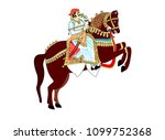 indian king riding horse | Shutterstock .eps vector #1099752368