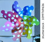 Small photo of Techno Color Pinwheel
