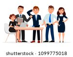 set of cheerful business people ... | Shutterstock .eps vector #1099775018