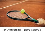 close up of tennis player...   Shutterstock . vector #1099780916