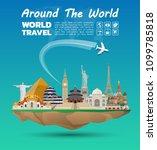 world famous landmark paper art....   Shutterstock .eps vector #1099785818