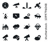 set of simple vector isolated... | Shutterstock .eps vector #1099796048