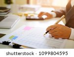 certified public accountant ... | Shutterstock . vector #1099804595