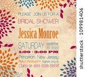 Wedding Card Or Invitation Wit...