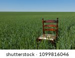mahogany chair with a golden...   Shutterstock . vector #1099816046