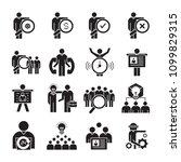 business management  meeting ... | Shutterstock .eps vector #1099829315