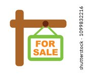 vector for sale sign... | Shutterstock .eps vector #1099832216