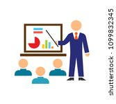school teacher presentation... | Shutterstock .eps vector #1099832345