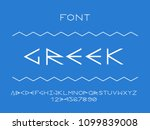 greek regular font. vector... | Shutterstock .eps vector #1099839008