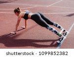 attractive woman exercising...   Shutterstock . vector #1099852382
