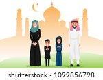 arab family characters in... | Shutterstock .eps vector #1099856798