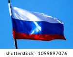 flag of the russian federation... | Shutterstock . vector #1099897076