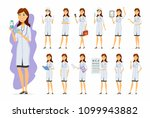 female doctor   vector cartoon... | Shutterstock .eps vector #1099943882