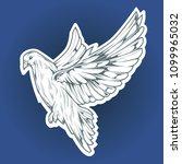 illustration of a pigeon bird | Shutterstock .eps vector #1099965032