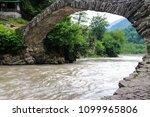 Arch Bridge Of Queen Tamara...