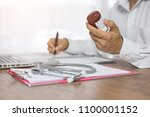 doctor to diagnose a disease... | Shutterstock . vector #1100001152