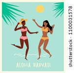 aloha hawaii party card. summer ... | Shutterstock .eps vector #1100031578