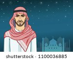 arab night.  animation portrait ... | Shutterstock .eps vector #1100036885