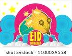 eid mubarak has mean musim... | Shutterstock .eps vector #1100039558