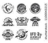 monochrome labels or badges... | Shutterstock .eps vector #1100043215
