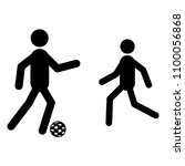 footballers vector icon | Shutterstock .eps vector #1100056868