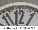 Classic Clock With Moving...