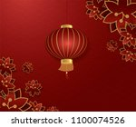festive red lanterns. vector... | Shutterstock .eps vector #1100074526
