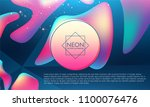 anstract neon background with... | Shutterstock .eps vector #1100076476