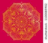 golden oriental zentangle...   Shutterstock .eps vector #1100085902