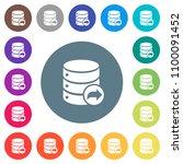 database transaction commit... | Shutterstock .eps vector #1100091452