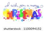 christmas greeting lettering    Shutterstock .eps vector #1100094152