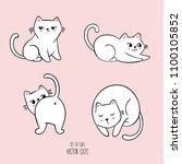 vector illustration of four...   Shutterstock .eps vector #1100105852