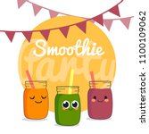 fruits smoothie party. orange ... | Shutterstock .eps vector #1100109062