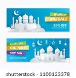 ramadan kareem big sale banner...   Shutterstock .eps vector #1100123378
