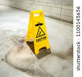 Small photo of a creative wet floor sign board convert to some humour funny caption on board caution for Alien UFO abducted human. for joke, humour and laugh over.