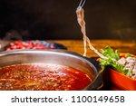 sichuan hot pot chuanchuan ...   Shutterstock . vector #1100149658
