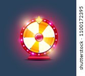 wheel of fortune | Shutterstock . vector #1100172395