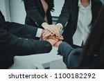business man team work concept | Shutterstock . vector #1100182292