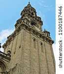 Small photo of 'Berenguela Tower' of the Cathedral of Santiago de Compostela in the Cathedral of Santiago de Compostela
