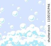 shampoo foam with bubbles. soap ... | Shutterstock .eps vector #1100191946